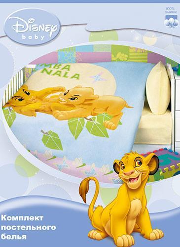 """Детское постельное белье """"Король Лев"""" Дисней (Disney, ясли)"""